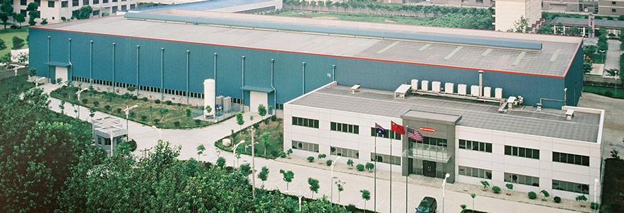 China new factory